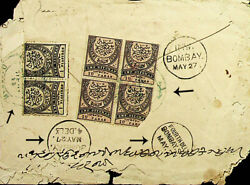 Turkey Very Rare Cover Used In Jeddah To India