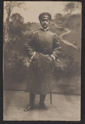 Ww I. Officer. Russian Imperial Army. Antique Photography. 1914 Year.