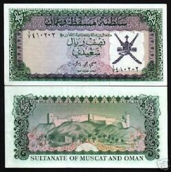 Muscat And Oman 1/2 Rial P-3 1970 Fort 1st Issue Unc Gulf Gcc Arab Money Banknote