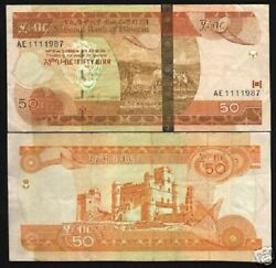 Ethiopia 50 Birr P51 2004 Oxen Castle Map Animal Africa Currency Money Banknote