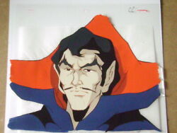 Tomb Of Dracula Sovereign Of The Damned Marvel Anime Production Cel 3