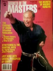Secrets Of The Masters November 1992 The Secrets Of Ancient Kung Fu