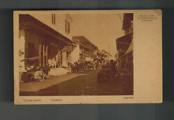 Mint Netherlands Indies Soerabaja Real Picture Postcard Chinese Quarter China