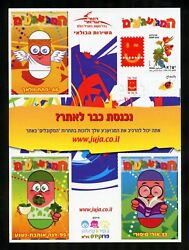 Israel Cartoon Characters Set Of Eight Sheetlets Mint Never Hinged Rare