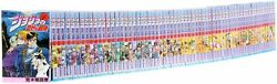 Jojoand039s Bizarre Adventure Manga Comic Vol.1-63 Complete Set Jump Japanese New