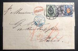 1872 Moscow Russia Letter Sheet Cover To Paris France Hv Stamp Sc20 22c 24a