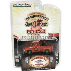 Greenlight 39010 B Busted Knuckle Garage 1956 Ford F-100 Tow Truck 1/64 Chase