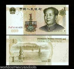 China 1 Yuan P895 1999 Solid 222222 Or 333333 X 1 Pc Mao Unc Bill Chinese Note