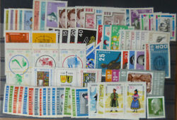 East Germany Ddr 1964 Complete Year Stamp Collection Mint Never Hinged