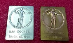 1922 Czech Judaica Bar Kochba Sport Athletic Team Prague Champion Jewish Medals