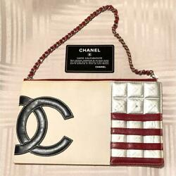 Chanel Mini Bag Rare Design Chocolate Bar