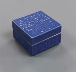 Chinese Blue Glazed Porcelain Box And Cover