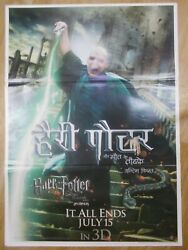 Harry Potter Deathly Hallows 2 2011 Wow Rare Film Poster India Orig Hindi Eng