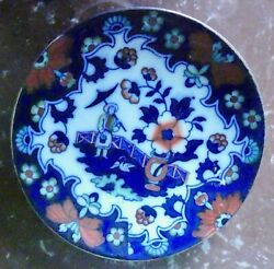 Antique1800's Japanese Hand Painted Imari  Porcelain Plate Gold Red Blue 9.25