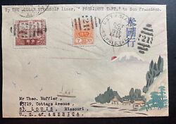 1935 Japan Karl Lewis Hand Painted Cover To St Louis Usa President Taft Sea Post