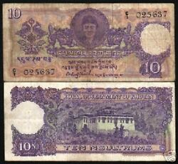Bhutan 10 Ngultrum P-3 1974 First Issue King Palace Isp Rare Currency Money Note