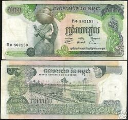 Cambodia 500 Riels P16 A 1972 Buffalo Tractor Rare Sign.currency Money Bank Note