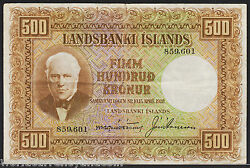 Iceland 500 Kronur P-36 1928 Pcgs Rare River Currency Paper Money Bill Bank Note