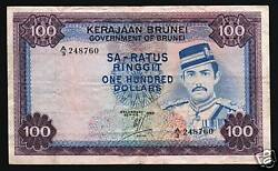 Brunei 100 Dollars P-10 1980 Sultan Mosque Rare Currency Money Bill Bank Note