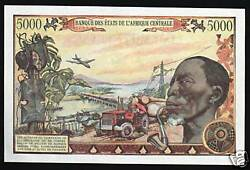 Central African Republic 5000 Francs P-11 1980 Rare Unc Currency Bill 5000 Note