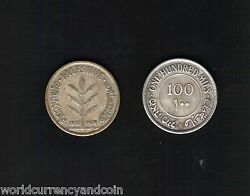 Palestine 100 Mils 1927 Or 1939 Silver Arab Middle East Money British One Coin