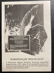1976 Russia Soviet Union Postcard Cover Holocaust Tragedy Conference 1