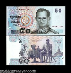Thailand 50 Baht P112 2004 King X 100 Bundle Polymer Mixed Paper Globe Unc Note