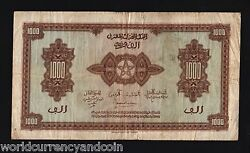 Morocco 1000 Francs P28 1944 France 5 Star Design Rare Money Currency Bank Note