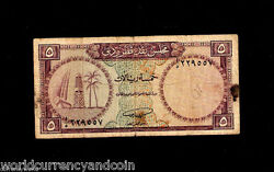 Qatar And Dubai 5 Riyals P-2 1960 Dhow Boat Rare Gulf Arab Gcc Money Bill Banknote
