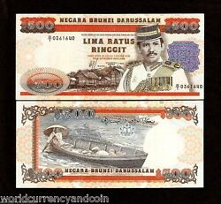 Brunei 500 Ringgit P-18 1989 Boat Sultan Unc Rare Currency Money Asia Bank Note