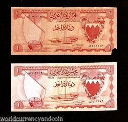 Bahrain 1 Dinar P4 1964 Replacement Boat Bank Note Gcc Gulf Arab Currency Money