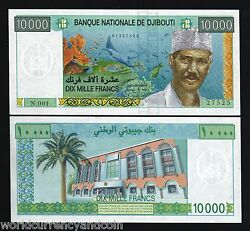 Djibouti 10000 10,000 Francs P41 1999 Fish Coral Unc Africa Money Bill Bank Note