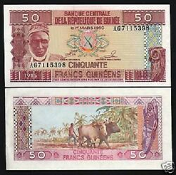 Guinea 50 Francs P29 1985 Plowing Water Buffalo Unc Currency Money Note 10 Pcs