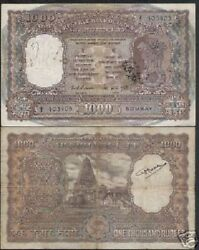 India 1000 1,000 Rupees P65 B 1975 Puri Sign Lion Tanjore Temple Large Bank Note