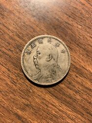 My Grandpaand039s Collection 1916 Chinese Coin The Fatmanyuan Shih-kai 1 Dollar)