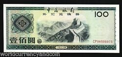 China 100 Yuan P- Fx9 1988 Foreign Exchange Certificate Unc Fec Great Wall Note