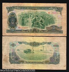 South Vietnam 50 Dong P-44 1966 Tractor Farm World Money Bill Asia Bank Note