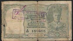 Pakistan 5 Rupees P2 1947 King George Vi Payment Refused Rare India Bank Note
