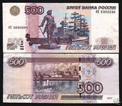 Russia Ussr 500 Rubles P271 1997/2004 Peter The Great Ship Cccp Bill Money Note