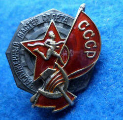Soviet Ussr Breast Badge Honored Master Of Sports Ussr. Top Copy