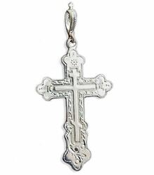 Religious Gifts Russian Orthodox Silver Three Bar Cross 1 7/8 Inch
