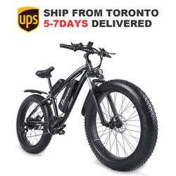 Shengmilo-mx02s 26 Inch Fat Tire Electric Bike 48v 1000w Motor Electric Bicycle