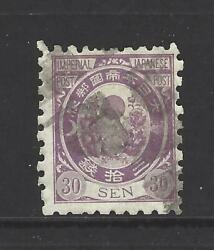 Japan,  66, Used, Imperial Crest, Sun And Kiri Branches 002