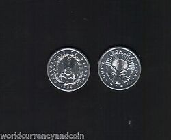 Djibouti 1 Franc Km-20 1996 Antelope Animal Unc Money Africa French Colony Coin