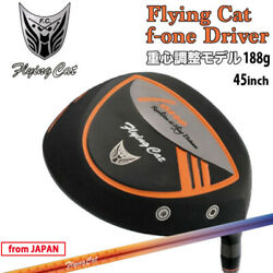 Forebes Golf Japan Flying Cat F-one Driver Weight 188g Model 45 2021c