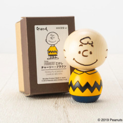 Peanuts Snoopy Charlie Brown Kokeshi Japanese Wooden Doll Figurine Ornament