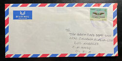 1993 Kuwait Airmail Cover To Green Card Dept Los Angeles Ca Usa Air Force Stamp