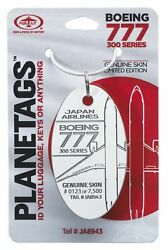 Japan Airlines Boeing 777-346 - Planetags Keychain - Tailja8943 White