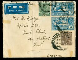 Momen India Sg 221-221a Pair Q For O In Postage On 1935 Cover Lot 61046