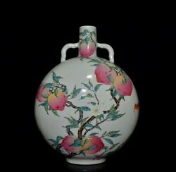 14china Old Qing Dynasty Yongzheng Colourful Dragon Pattern Flat Belly Bottle